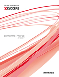Download Corporate Profile (PDF)