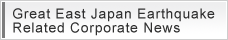 Image: Link to: Great East Japan Earthquake Related Corporate Communications