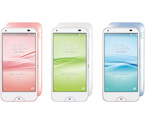 "Photo:KYOCERA Introduces New ""rafre"" Washable Smartphone"