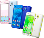 Photo:KYOCERA Introduces 'miraie' Smartphone for Children