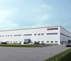 Photo:KYOCERA Breaks Ground on New Manufacturing Plant in China for Industrial Cutting Tools
