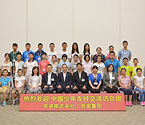 Photo:KYOCERA Hosts 16th Cultural Exchange Tour for Chinese Children