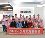 Photo:KYOCERA Hosts 3<sup>rd</sup> Cultural Exchange Tour for Vietnamese Children
