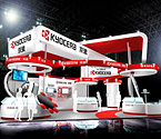 Photo:KYOCERA to Exhibit at ELEXCON 2016, one of China's Largest Comprehensive Electronics Tradeshows