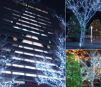 Photo:KYOCERA Headquarters Illumination & Concert 2015