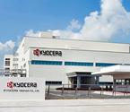 Photo:KYOCERA Holds Inauguration Ceremony for New Manufacturing Plant in Vietnam