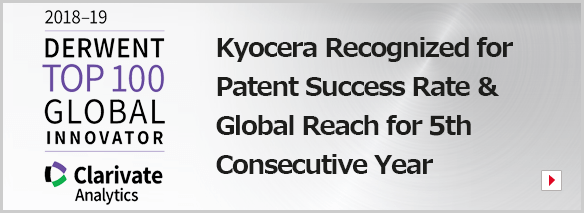 KYOCERA GROUP GLOBAL SITE