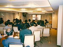 1989 Kyoto Study Session
