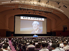 Seiwajyuku World Convention (2010s) Held at Pacific Convention Plaza Yokohama (Pacifico Yokohama) Study Session