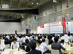 Seiwajyuku World Convention (2010s) Held at Pacific Convention Plaza Yokohama (Pacifico Yokohama) 462-table banquet