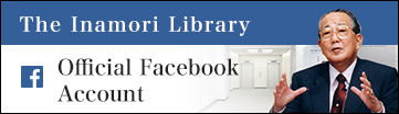 The Inamori Library Official Facebook Account