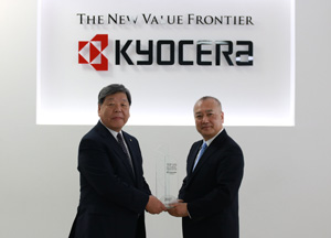 Photo: KYOCERA Named Among Top 100 Global Innovators by Clarivate Analytics