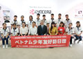 KYOCERA Hosts 4th Cultural Exchange Tour for Vietnamese Children