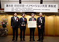 KYOCERA's Aquala<sup>®</sup> Advanced Total Hip Bearing Technology Wins President's Award from Japan Techno-Economics Society